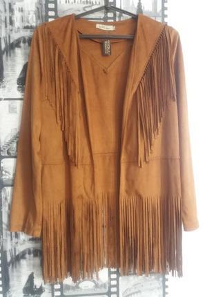 Курточка с бахромой