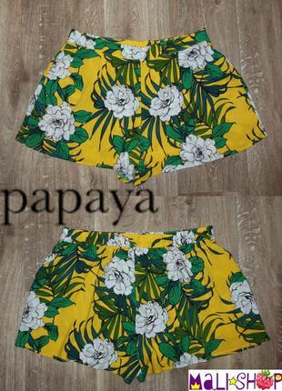 Шорты papaya