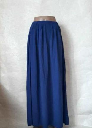 Фирменная new look юбка в пол со 100% вискозы в сочном синем цвете, размер с-ка