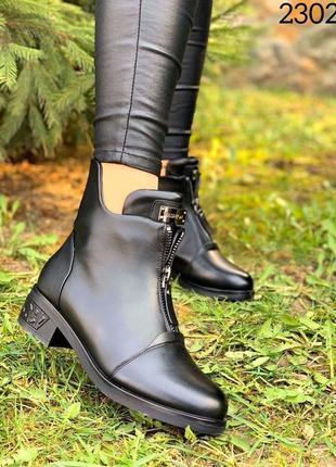 Стильные деми ботинки экокожа с 37-41