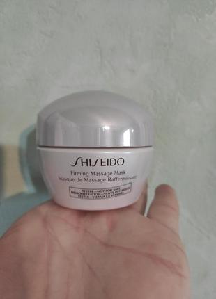 Shiseido тестер маски для лица