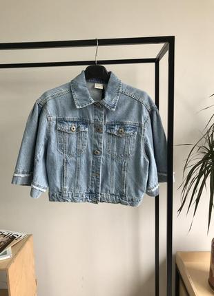 Вкорочена джинсова куртка з короткими рукавами