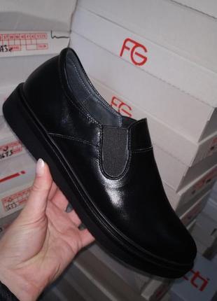 Туфли,удобнейшие,кожа, размер 38, последние.