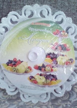 Ваза - фруктовница