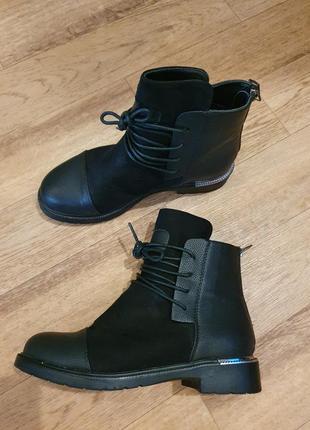 Черные ботинки, демисезонные