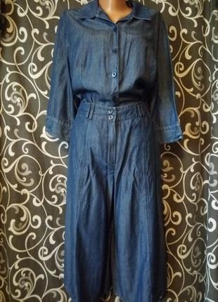 Джинсовый костюм джинс с кюлотами кюлоты стильный и модный