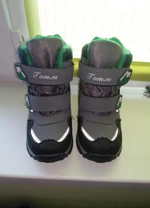 Термо чоботи