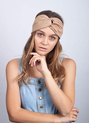 Повязка на голову чалма платок на волосы обруч узел ободок тюрбан беж кэмел новая
