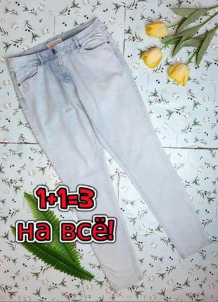 🎁1+1=3 стильные светло-голубые зауженные узкие джинсы скинни papaya, размер 48 - 50