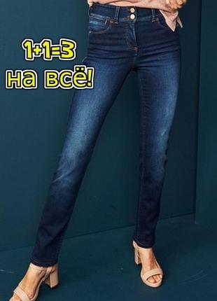 🎁1+1=3 плотные синие высокие узкие джинсы с высокой посадкой next, размер 46 - 48