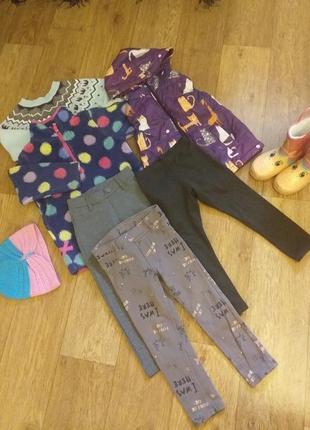 Пакет вещей на девочку,жилетка,лосины,сапожки 98-104