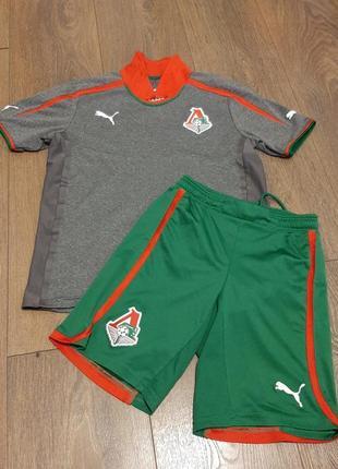 Футбольная форма puma