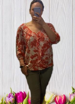 Блуза рубашка батал