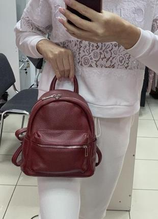 Кожаный рюкзак рюкзак из натуральной кожи италия