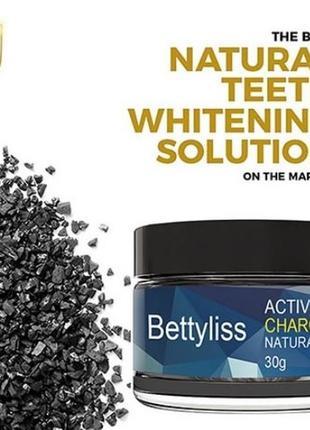 Активированный порошок для чистки зубов из бамбукового угля премиум класса сша bettyliss