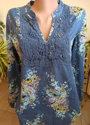 Блуза из хлопка с цветочным принтом боенда van den bergn