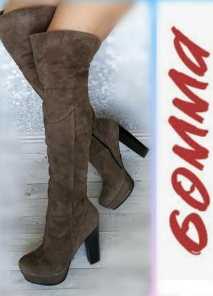 39р замша,зимние!новые италия gomma,ботфорты на платформе и каблуке