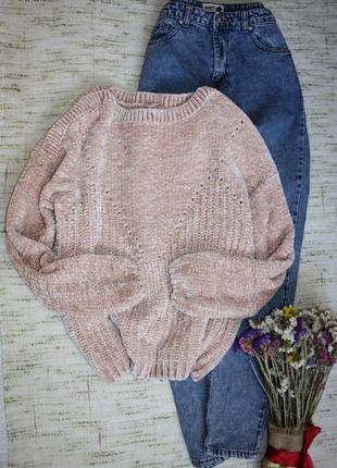 Свитер свободного кроя . велюровый свитер. плюшевый свитерок