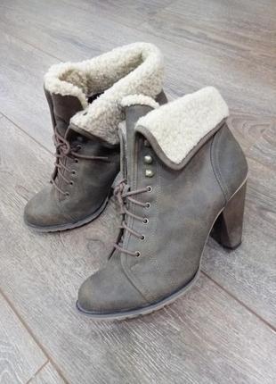 Кожаные бежевые ботинки ботильоны полу сапоги коричневые кожа деми от new look