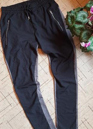 Спортивные штаны 50-52размер