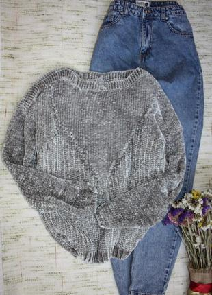 Велюровый свитер. плюшевый свитерок