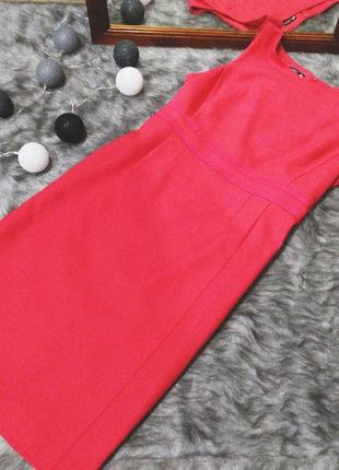 #розвантажусь платье футляр papaya