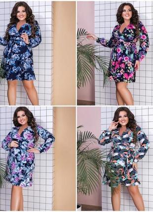 Сукня з квітами (42-56) мод 575
