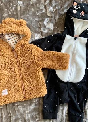 Кофта и костюм тёплые