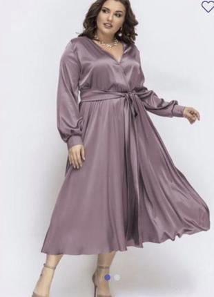 Вечернее шелковое платье миди