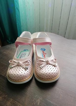 Туфлі perlina