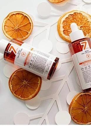 Витаминная сыворотка для лица may island seven days secret vita plus-10 serum - 50 мл