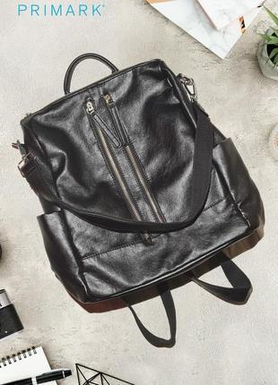 Сумка - рюкзак из эко кожи primark