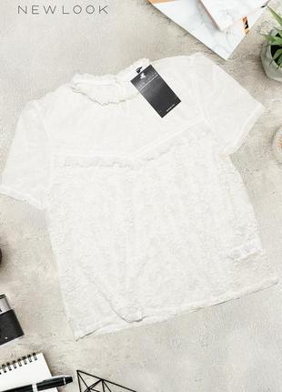 Прозрачная футболка с рюшами new look