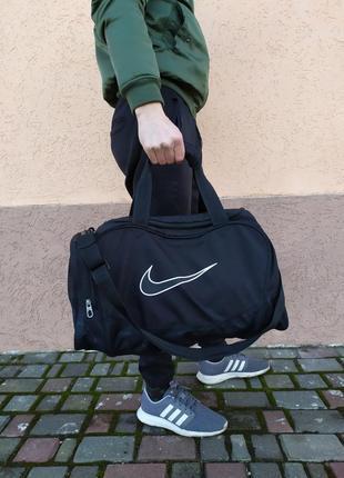 Nike сумка для тренировок спортивная тренувань спортивна ⚡