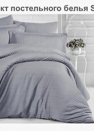 Евро комплект постельного белья ткань страйп-сатин