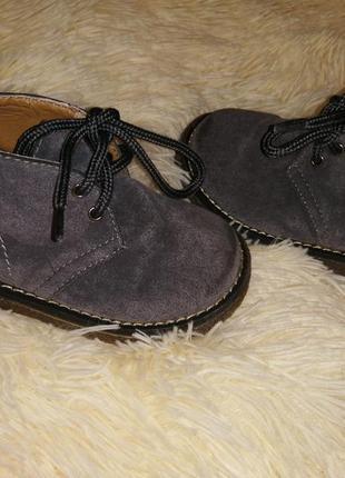 Ботинки, сапожки туфли