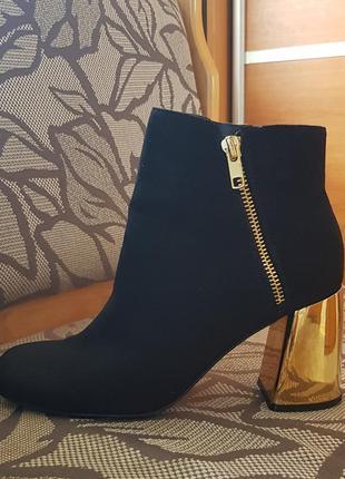 Ботиночки new look