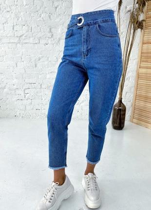 Крутые mom джинсы с высокой талией