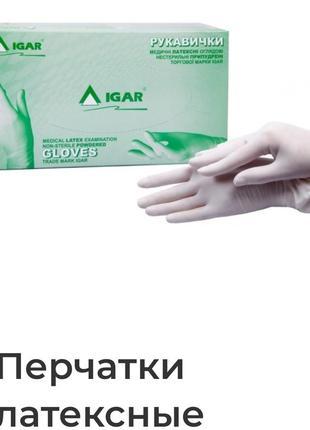 Перчатки белые латекс припудренные упаковка 100шт s m