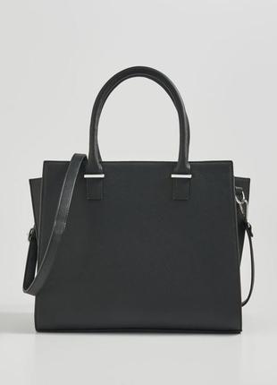 Чёрная сумка с длинной ручкой
