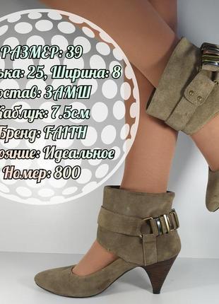 🦋качественные брендовые босоножки,туфли,ботинки,сапоги🦋
