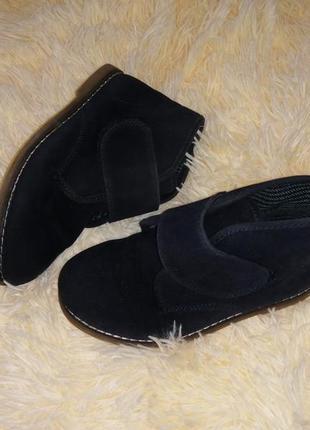 Ботинки сапожки туфли самого