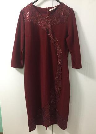 Женское торг платье шикарный наряд торжество мероприятие блестки exclusive эксклюзив