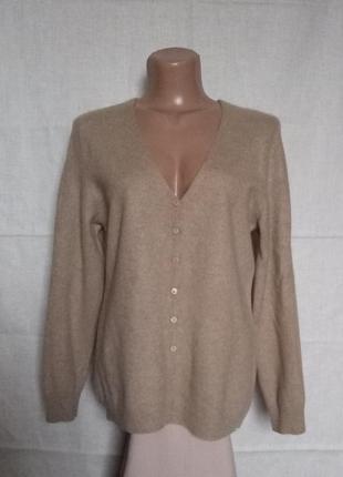 Кашемировый  кардиган кофта свитер цвета кэмэл