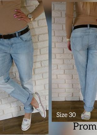 Стильные своьодные джинсы promod