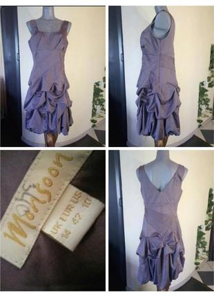 Красивое женское платье мили с пышной юбкой