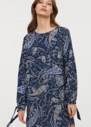 Красивенное  оригинальное платье в принт плейси