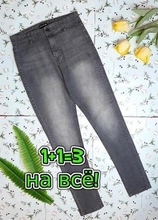 🎁1+1=3 узкие зауженные джинсы скинни prettylittlething высокая посадка, размер 46 - 48
