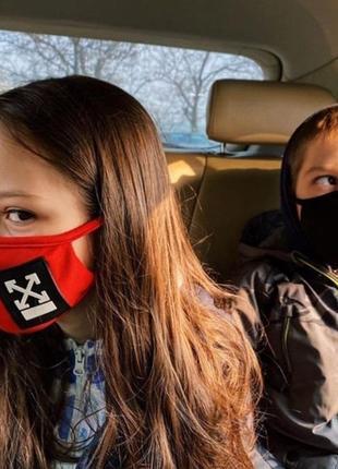 Детские защитные, многоразовые маски.