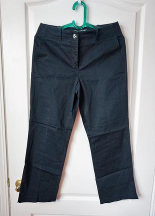 Свободного кроя прямые брюки по косточку